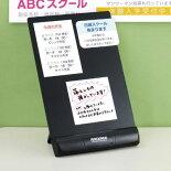 キングジム電子吸着ボードラッケージ<卓上タイプ/200×322mm>RK10