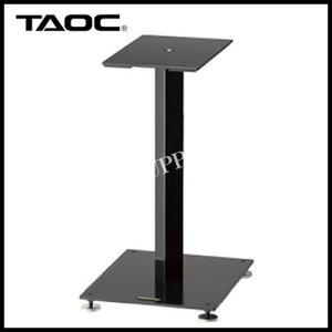 TAOC(タオック)スピーカースタンド(1台)EST-50HL