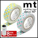 【宅配便】カモ井 マスキングテープ mt 8P deco(スクエア)<...