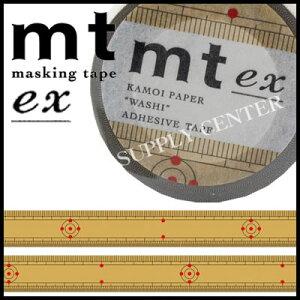 【メール便可能】カモ井 マスキングテープ mt ex(竹定規)<20mm幅> MTEX1P97…