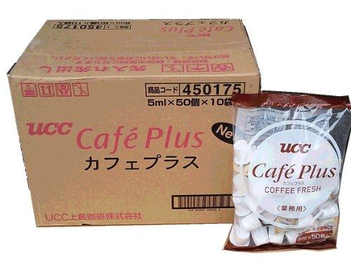 UCC カフェプラスポーションミルク (5mlx50個入)10袋セット【10P02Sep17】