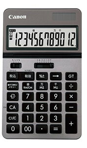 キヤノン電卓KS-1220TU00028445【まとめ買い3個セット】