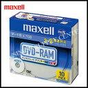 日立マクセル データ用DVD-RAM<3倍速/10枚> EMC-DRM47PWBS1P10SA