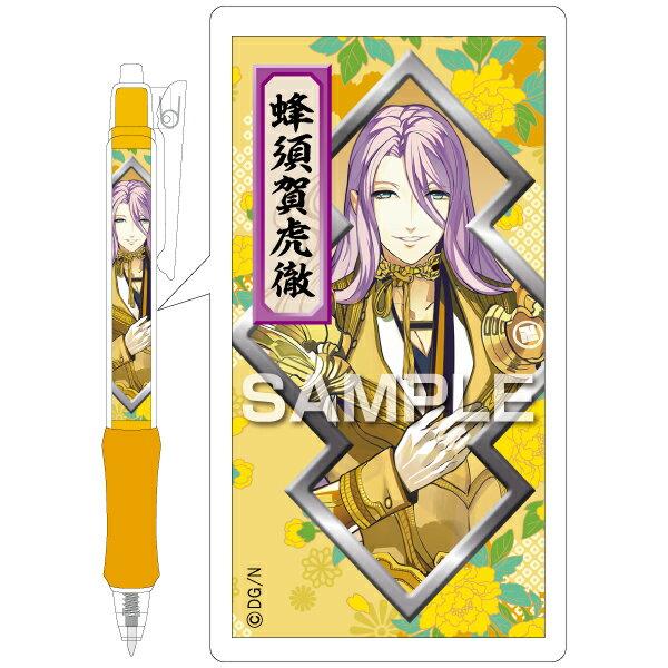【ネコポス可能】ヒサゴHG5912 DMM 刀剣乱舞 合戦ボールペン(蜂須賀虎徹)