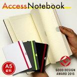 文具王アクセスノートブックAccessNotebook@Bung_o<A5変形サイズ>AN-01/AN-02/AN-03
