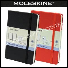 【メール便可能】MOLESKINE(モレスキン) ART PLUS スケッチブック Pocke…