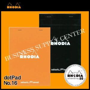 RHODIA(ロディア) ドットパッド No.16<A5/ドット方眼/14.8×21cm/10冊セット>