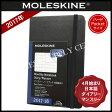 【メール便可能】MOLESKINE(モレスキン) 限定品 2017年 4月始まり マンスリーダイアリー(日本語版) ハードカバー Pocket ブラック DHB12MN2JY17J(856010)