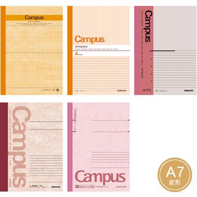 あなたの時代はどの表紙?懐かしのCampusノート・ジャポニカ学習帳が手のひらサイズのメモ帳で復刻!