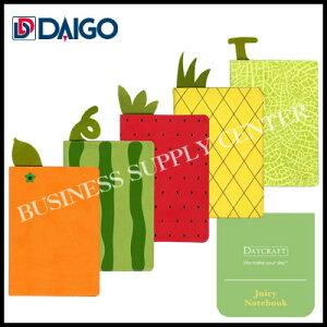 【メール便可能】DAIGO(ダイゴー) Juicy Notebook A6 ノートブック R4018/R4019/R4020/R4021/R4022