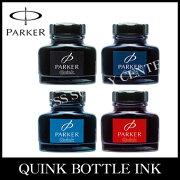 パーカー クインク・ボトルインク