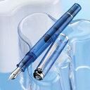 【送料無料】《特別生産品》ペリカン 万年筆 クラシック M205 デモンストレーター ブルー M20...