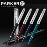PARKER(パーカー)万年筆PARKER51パーカー51コアライン2123494/2123499/2123504/2123509