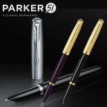 PARKER(パーカー)万年筆PARKER51パーカー51プレミアム2123511/2123512/2123516/2123517