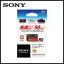 SONY MS-HX8B メモリースティックPRO HG Duo ハイスピード 8GB