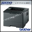 【送料無料】ブラザー JUSTIO(ジャスティオ) A4モノクロレーザープリンター HL-L5100DN(00036789)【よくばり通信2018春】