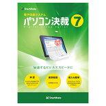 シヤチハタ電子印鑑システムパソコン決裁7BusinessTFD-7