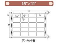 東洋印刷ナナページプリンター用耐熱タイプLT15P(1434250)