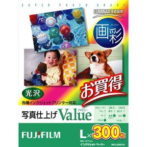 FUJI FILM 画彩 写真仕上げValue WPL300VA L判 300枚