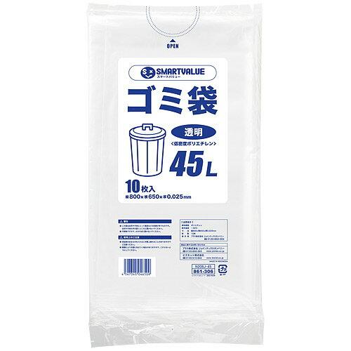 袋, ゴミ袋  LDD 45L 10 N208J-45