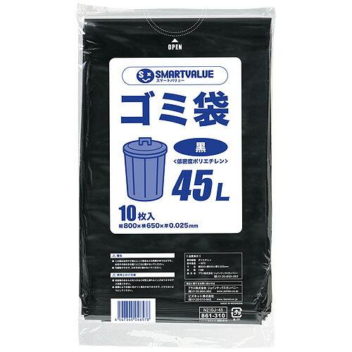 袋, ゴミ袋  LDD 45L 10 N210J-45
