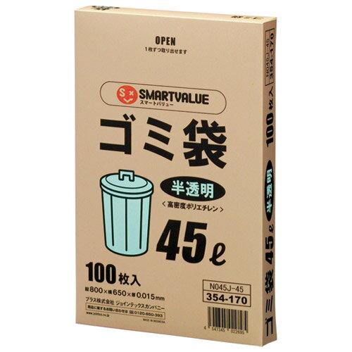 袋, ゴミ袋  HD 45L 100 N045J-45cleaning