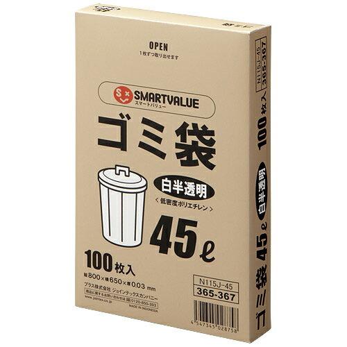 袋, ゴミ袋  LDD 45L 500 N115J-45P