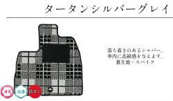 【ポイント10倍】【送料無料】トヨタ新型ノア新型ヴォクシープレイドシリーズ7人8人ハイブリッドカーマット80系2014/1〜ZWR/ZRR80/85G/ノアヴォクシーフロアマット10P18Jun16