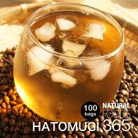 国産はと麦茶100%がぶ飲みはとむぎ茶ティーバッグ100包ハト麦健康茶美容茶お茶煮出し鳩麦茶送料無料はと麦茶ヨクイニンハトムギ茶