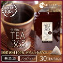 Suratto1set_img01n
