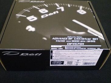 日本精機 Defi ADVANCE CAN-DRIVER (デフィ アドバンス キャン-ドライバー)& ADVANCE BFホワイト Φ60タコメーター(9000rpm) DF15701 【 02P18Jun16 】