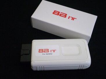 8B-IT 86/BRZ パーソナル診断機能を搭載したインターフェイス パーソナル診断機 bluetooth接続