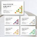 【送料無料】【名刺 作成】ビジネス名刺-横16 20枚【印刷 用紙 デザイン 制作】シンプル 早い 即日発送(要問合せ) 特価 ビジネス シ…