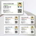 【送料無料】【名刺 作成】写真入り名刺-12 200枚 QRコード付【印刷 用紙 デザイン 制作】おしゃれ ギフト シンプル ビジネス お試し …