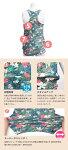 【水陸両用】【SPOUT】レディースSUPストレッチタンクトップ[72010]ラッシュガードサップヨガヨガウェアヨギーニヨガジャーナルHONEYフィットネスfitnessフィットネスウェア
