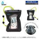 AQUAPAC(アクアパック) 防水カメラ・ケース(スモール) IPX8 クールグレー縦187mm×横145mm【メーカー直送商品】【代金引換不可】