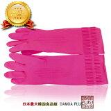 【韓国雑貨】韓国 ゴム手袋 M、L、XL(サイズ3種類)【2個までメール便発送可能】
