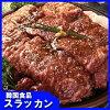 旨いスタミナお肉
