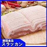 冷凍食品★ 薄切り豚バラ肉 1kg