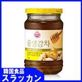 【三和(サンファ)蜂蜜生姜茶500g】★