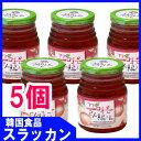 【ASSI】蜂蜜ザクロ茶(クルモグン柘榴茶)550g 5個】...