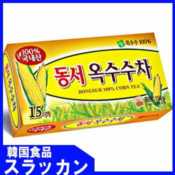 東西 コーン茶10g×15包.//ドンソ コーン茶T/B //韓国食品/韓国お茶/韓国食材/韓国お茶/東方神起 /伝統茶/健康茶/韓国ドリンク/韓国飲料