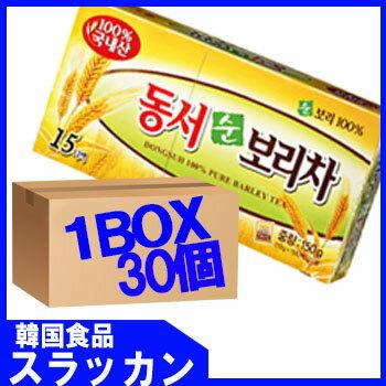 【東西 麦茶4g×15包 30個 1BOX】