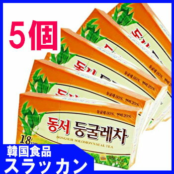 【東西ドングレ茶60gT/B(4g×15包) 5個】//韓国食品/韓国お茶/韓国食材/韓国茶/東方神起 /伝統茶/健康茶/韓国ドリンク/韓国飲料