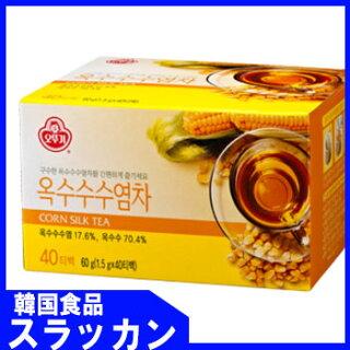 韓国直輸入とうもろこしのひげ茶