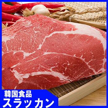 冷凍食品★チャックリブスライス1kg/牛肉/韓国食品/美味しい焼肉/冷凍肉/うまい焼肉