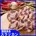 冷凍食品★焼用テールスライス1kg