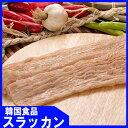 冷凍食品★焼肉用ーホルモン1kg  /牛肉/韓国食品/美味しい焼肉/冷凍肉/うまい焼肉