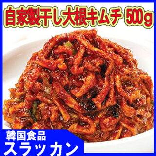 美味しい大根キムチ