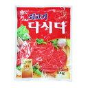 韓国料理には必ず入れる牛肉ダシダ100g■韓国調味料、韓国だし、韓国ダシダ、韓国食品、韓国食...